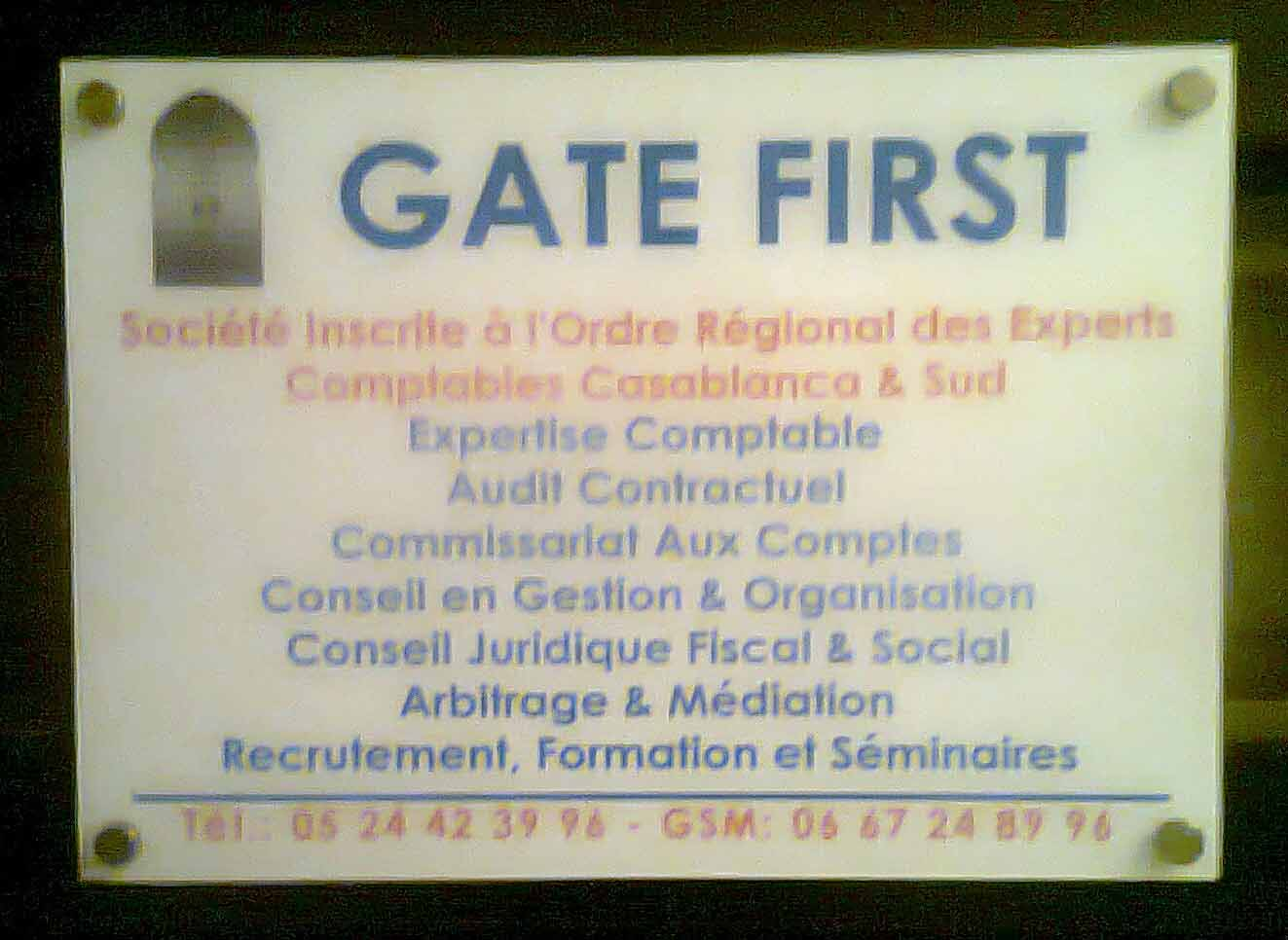Plaque - GATE FIRST